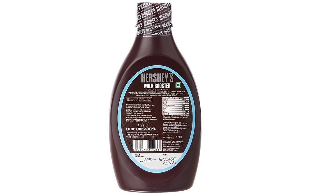 Milk Booster Chocolate Flavour