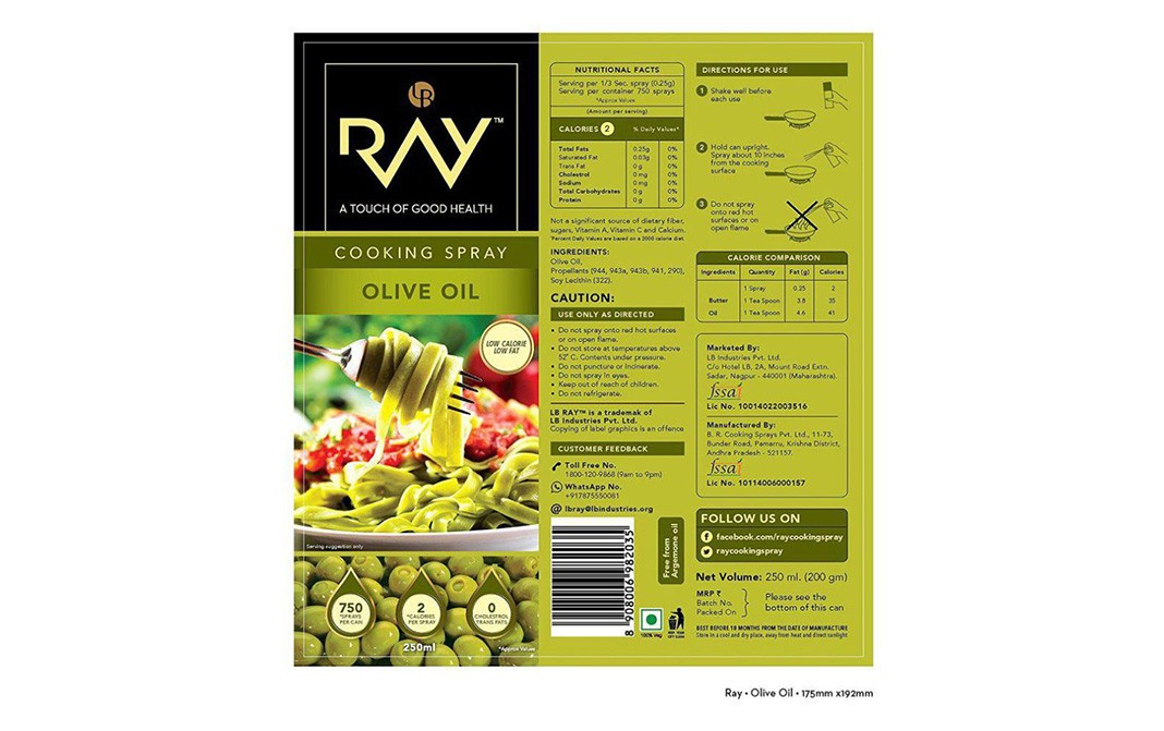 Ray Cooking Spray Olive Oil    Tin  250 millilitre