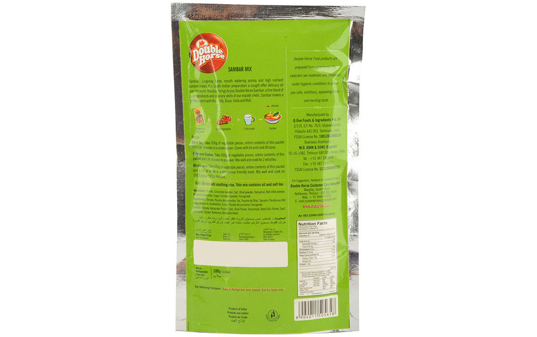 Double Horse Sambar Mix    Pack  100 grams