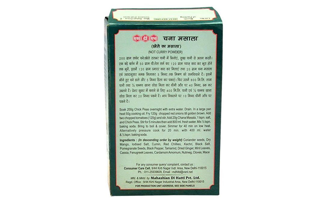 MDH Chana Masala    Box  100 grams