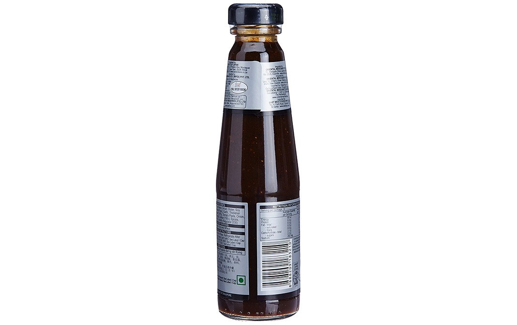 Ong's Black Pepper Sauce    Glass Bottle  227 grams