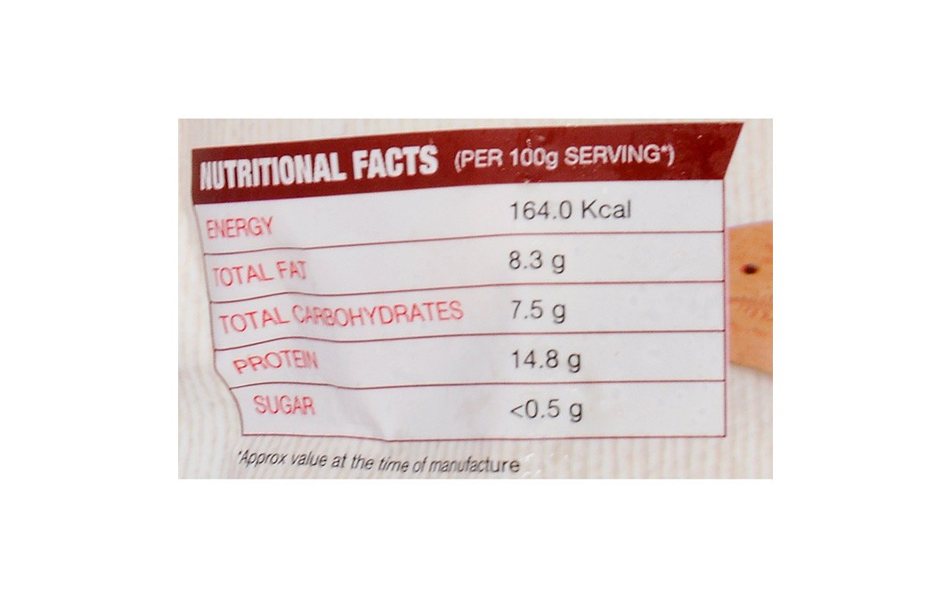 Yummiez Cheese & Onion Sausages Chicken   Pack  250 grams
