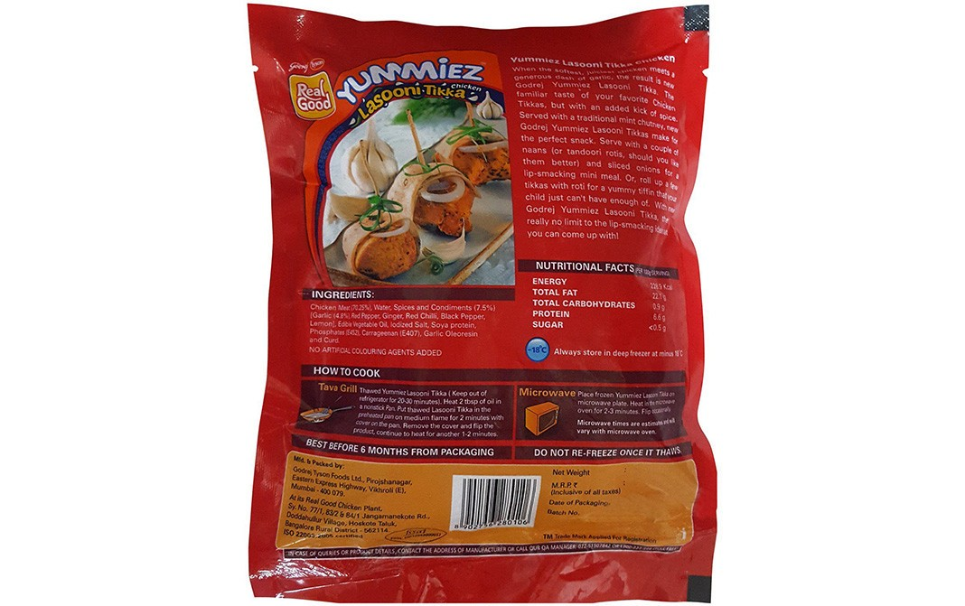 Yummiez Lasooni Tikka Chicken    Pack  300 grams
