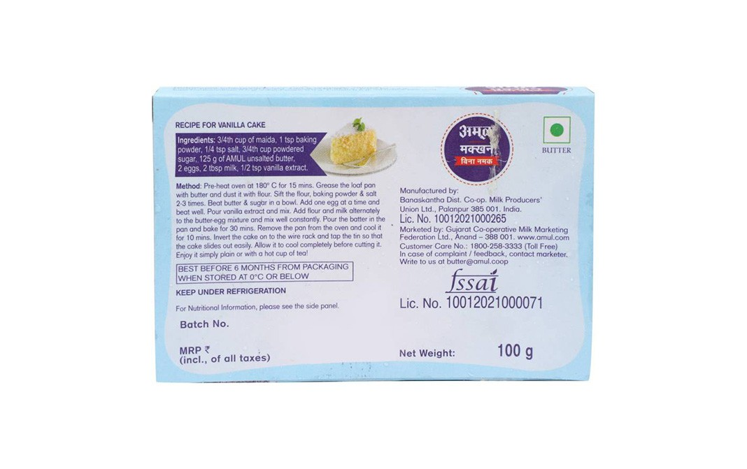 Amul Butter Unsalted    Box  100 grams