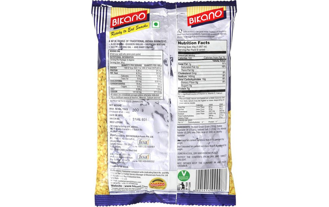 Bikano Moong Dal   Pack  200 grams