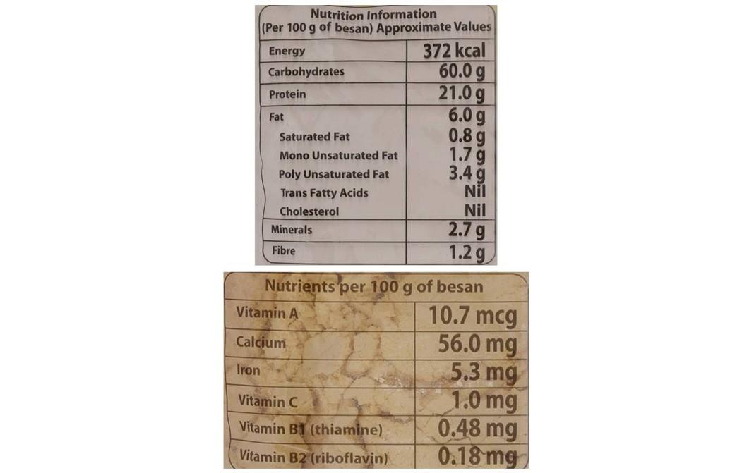 Fortune Besan    Pack  500 grams