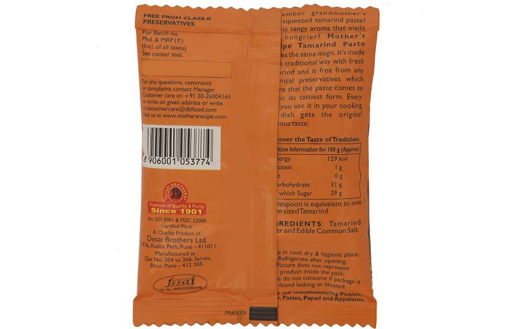 Mother's Recipe Tamarind Paste    Pack  100 grams