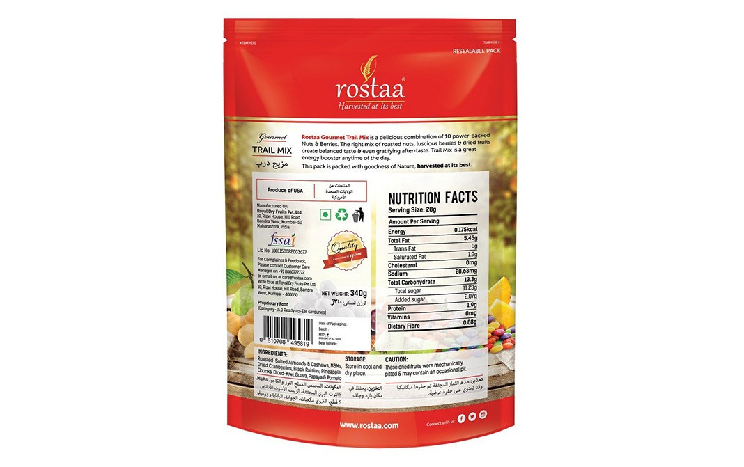 Rostaa Trail Mix    Pack  340 grams