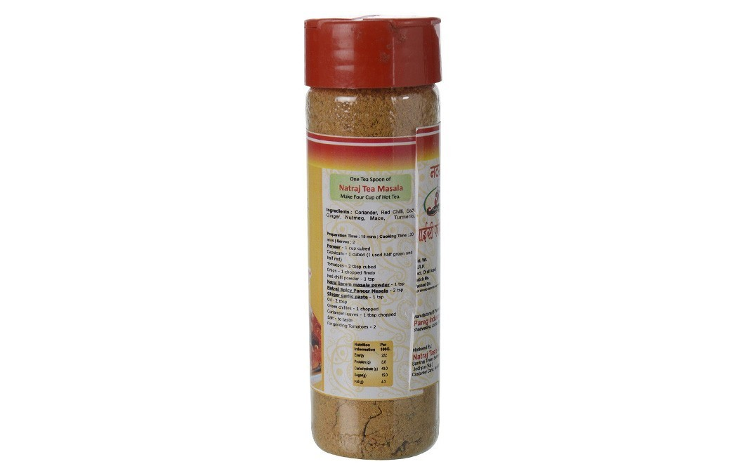 Natraj Spicy Paneer Masala   Bottle  125 grams