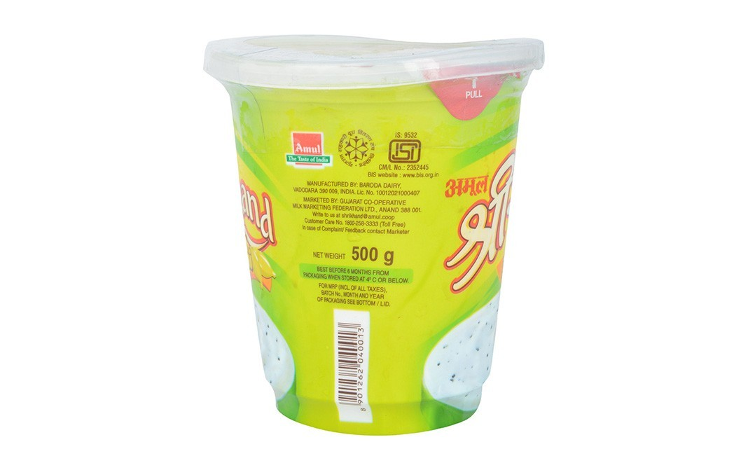 Amul Shrikhand Elaichi    Tub  500 grams