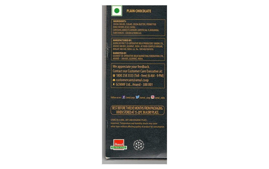 Amul Colombia Classique Black Chocolate   Box  125 grams