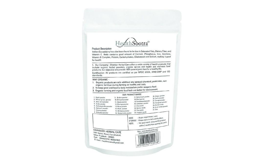 Organic Amla Indian Gooseberry Powder