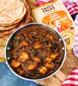 Punjabi Aloo Launji Recipe