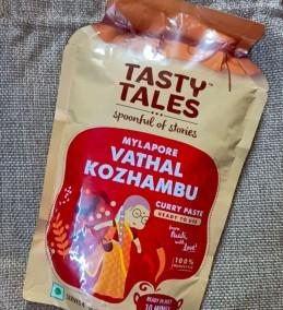 Vathal Kozumbhu Recipe