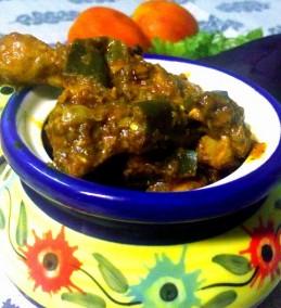 Brinjal chicken Recipe